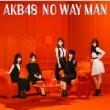 NO WAY MAN 【Type A 初回限定盤】(+DVD)