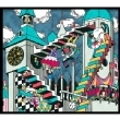 過去レクション 【数量限定生産盤】 (4CD+DVD)