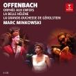『天国と地獄』全曲、『美しきエレーヌ』全曲、『ジェロルスタン大公妃』全曲 マルク・ミンコフスキ指揮、デセイ、ロット、ピオー、ブロン、他(6CD)
