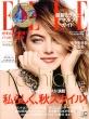 ELLE JAPON (エル・ジャポン)2018年 11月号 デジグアルスカーフバッグ付録付き特別版 FGMOOK