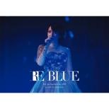 藍井エイル Special Live 2018 〜RE BLUE〜at 日本武道館 【初回生産限定盤】(2DVD+CD)