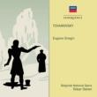 『エフゲニ・オネーギン』全曲 オスカー・ダノン&ベオグラード国立歌劇場、ドゥシャン・ポポヴィチ、ヴァレリア・ヘイバル、他(1955 ステレオ)(2CD)