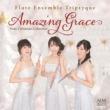 Amazing Grace-flute Christmas Collection: Flute Ensemble Triptyque