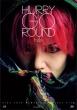 HURRY GO ROUND 【初回限定盤】(Blu-ray)