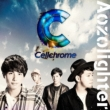 Aozolighter 【初回盤】(+DVD)