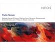 フルート・ニュース〜現代のフルート二重奏曲集 エリザベト・ヴァインツィアール、エドムント・ヴェヒター(2CD)