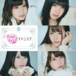 イトシラブ 【初回限定盤】(+Blu-ray)