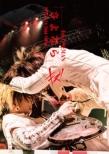 4th ONEMAN さよなら 2018.9.24@Zepp TOKYO 【初回限定盤】(2DVD)