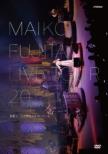 藤田麻衣子 LIVE TOUR 2018 〜素敵なことがあなたを待っている〜 【初回限定盤】(DVD+CD)