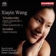 チャイコフスキー:ピアノ協奏曲第1番(初版)、第3番、スクリャービン:ピアノ協奏曲 シャイン・ワン、ピーター・ウンジャン&スコティッシュ・ナショナル管弦楽団