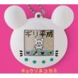 ギリ平成 【完全生産限定盤】(CD+DVD)