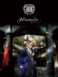 Hameln 【プレス限定盤A】(+DVD)
