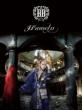 Hameln 【プレス限定盤B】(+DVD)