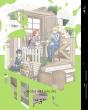 ソードアート・オンライン アリシゼーション 3 【完全生産限定版】