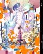 ソードアート・オンライン アリシゼーション 8 【完全生産限定版】