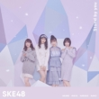 Stand by you 【初回生産限定盤 Type-B】(+DVD)