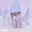 Stand by you 【初回生産限定盤 Type-C】(+DVD)