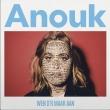 Wen D' r Maar Aan (180グラム重量盤レコード/Music On Vinyl)