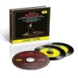 『リゴレット』全曲 カルロ・マリア・ジュリーニ&ウィーン・フィル、ピエロ・カプッチッリ、プラシド・ドミンゴ、他(1979 ステレオ)(2CD+ブルーレイ・オーディオ)