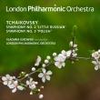 交響曲第2番『小ロシア』、第3番『ポーランド』 ヴラディーミル・ユロフスキー&ロンドン・フィル
