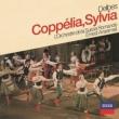 『コッペリア』抜粋、『シルヴィア』抜粋 エルネスト・アンセルメ&スイス・ロマンド管弦楽団