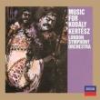 『ハーリ・ヤーノシュ』組曲、ガランタ舞曲、孔雀の主題による変奏曲 イシュトヴァン・ケルテス&ロンドン交響楽団