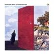 Wonderwall Music: 不思議の壁 +3 <MQA-CD/UHQCD>