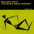 Relaxin' With The Miles Davis Quintet (Mqa / Uhqcd)