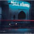 Ahmad Jamal' s Alhambra