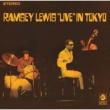 Ramsey Lewis Trio In Tokyo