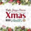 カフェで流れるジャズピアノ クリスマス ベスト30 (2CD)
