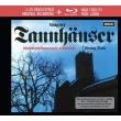『タンホイザー』全曲 ゲオルグ・ショルティ&ウィーン・フィル、ルネ・コロ、ヘルガ・デルネシュ、他(1970 ステレオ)(3CD+ブルーレイ・オーディオ)
