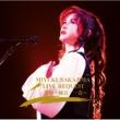 中島みゆき ライブ リクエスト ‐歌旅・縁会・一会‐ 【初回盤】(+DVD)