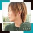 DJCD 谷山紀章のMr.Tambourine Man 「捲土重来」 (CD+DVD)