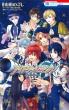 アイドリッシュセブン 6 花とゆめコミックス
