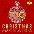 クリスマス名曲集100(5CD)