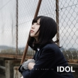 My name is IDOL (Type.A)