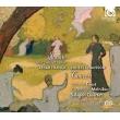 フランク:ヴァイオリン・ソナタ、ショーソン:コンセール イザベル・ファウスト、アレクサンドル・メルニコフ、サラゴン四重奏団(シングルレイヤー)