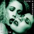 Bloody Kisses (2枚組/180グラム重量盤レコード/Music On Vinyl)