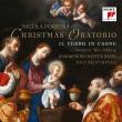 クリスマス・オラトリオ『イル・ヴェルボ・イン・カルネ』抜粋 リッカルド・ミナーシ&バーゼル室内管弦楽団、ロベルタ・インヴェルニッツィ、他