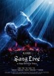 Sang Live at Zepp DiverCity Tokyo