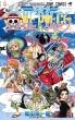 ONE PIECE 91 ジャンプコミックス