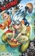 Dr.STONE 8 ジャンプコミックス