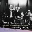 ワルツ&ポルカ集 ヴィリー・ボスコフスキー&ウィーン・フィル(1959年東京体育館ライヴ)