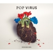 POP VIRUS 【初回限定盤A】(CD+BD+特製ブックレット)