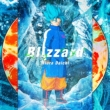 Blizzard (映画「ドラゴンボール超 ブロリー」オリジナルジャケット盤)