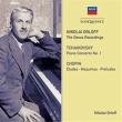 チャイコフスキー:ピアノ協奏曲第1番、ショパン:ピアノ作品集 ニコライ・オルロフ、アナトール・フィストゥラーリ&ナショナル交響楽団