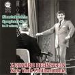 交響曲第5番『革命』 レナード・バーンスタイン&ニューヨーク・フィル(1959)(平林直哉復刻)