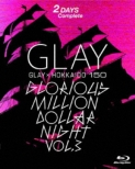 GLAY×HOKKAIDO 150 GLORIOUS MILLION DOLLAR NIGHT vol.3 (DAY1&2)