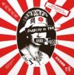 Anarchy In Tokyo (ゴールド・ヴァイナル仕様/アナログレコード/CODA Publishing)